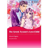 [Bundle] Artist: Hiromi Ogata Best Selection Vol.1