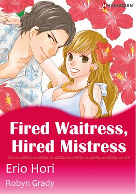 [Bundle] Waitress Heroine Vol.3