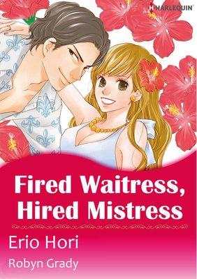 [Bundle] Waitress Heroine Vol.3
