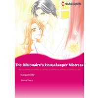 [Bundle] Housekeeper Heroine Selection vol.3