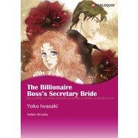 [Bundle] Helen Brooks Best Selection Vol.1