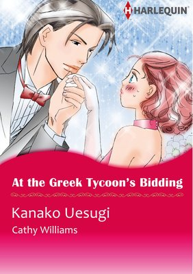 [Bundle] The Tycoon's love story Selection Vol.3