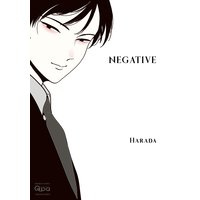 Negative [Plus Bonus Page]