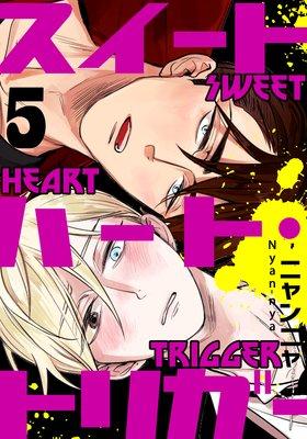 Sweetheart Trigger (5)
