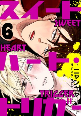 Sweetheart Trigger (6)