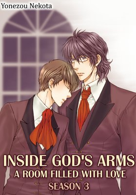 Inside God's Arms -A Room Filled with Love- (3)