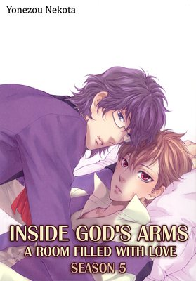 Inside God's Arms -A Room Filled with Love- (5)