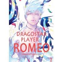 DragoStarPlayer ROMEO (2)