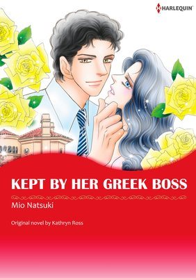 Kept by Her Greek Boss