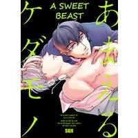 A Sweet Beast [Plus Bonus Page and Renta!-Only Bonus]