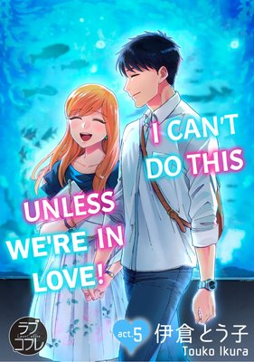 I Can't Do This Unless We're in Love! (5)
