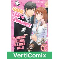 Game for Romance -My Handsome Colleague Is a Gamer Too...!?- [VertiComix]