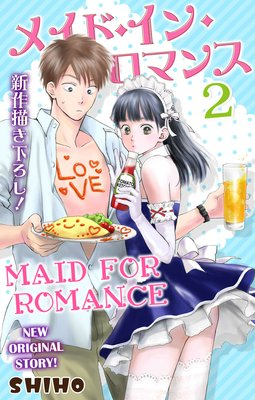 Maid for Romance (2)