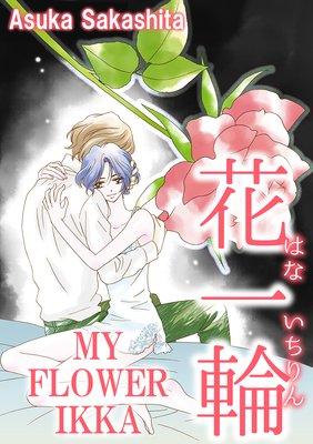 My Flower Ikka