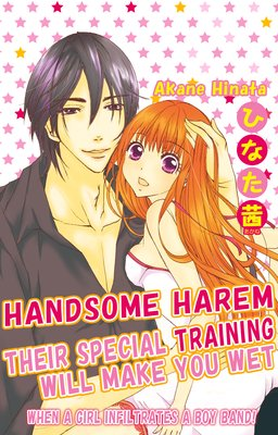 Handsome Harem -Their Special Training Will Make You Wet-