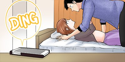 Game for Romance -My Handsome Colleague Is a Gamer Too...!?- [VertiComix] (7)