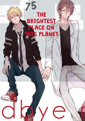 The Brightest Place on This Planet [Plus Bonus Page and Renta!-Only Bonus]