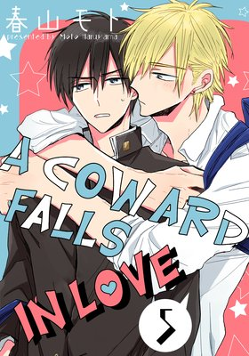 A Coward Falls in Love (5)