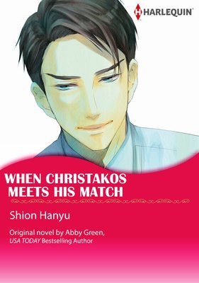 When Christakos Meets His Match Blood Brothers II
