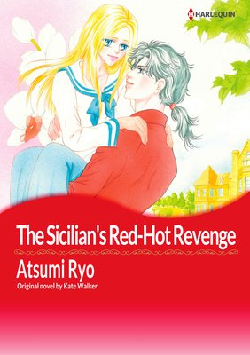 The Sicilian's Red-Hot Revenge