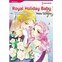 Royal Holiday Baby