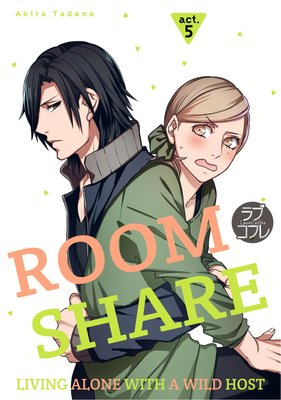 Room Share -Living Alone with a Wild Host- (5)