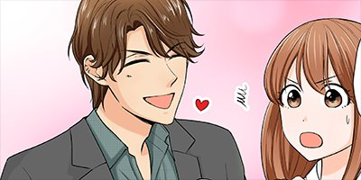 Game for Romance -My Handsome Colleague Is a Gamer Too...!?- [VertiComix] (9)