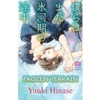 Frozen Terrain [Plus Digital-Only Bonus]