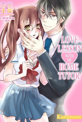 Love Lesson with My Home Tutor (6)