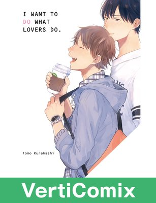 [TateComi] I Want To Do What Lovers Do.