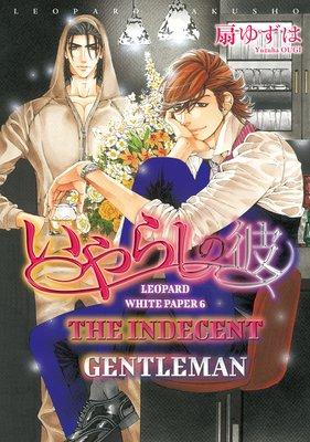 Leopard White Paper -The Indecent Gentleman- (6)