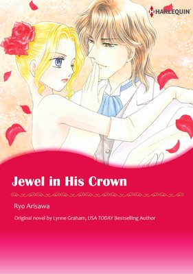 Jewel in His Crown