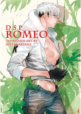 DragoStarPlayer ROMEO (4)