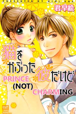 Prince (Not) Charming