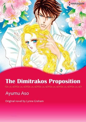 The Dimitrakos Proposition
