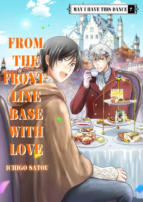 From the Front-Line Base with Love (15)