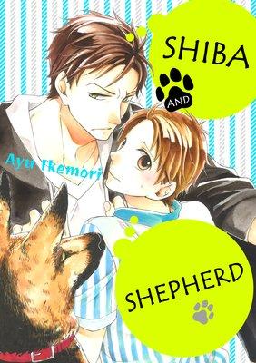 Shiba and Shepherd (2)