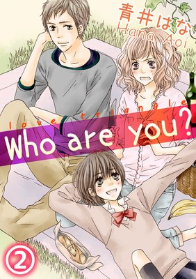 Who Are You? (2)