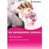 The Motherhood Campaign Project: Pregnancy II