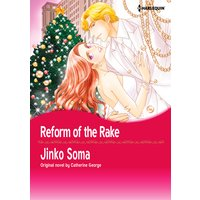 Reform of the Rake