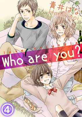 Who Are You? (4)
