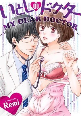 My Dear Doctor