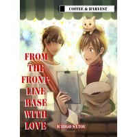 From the Front-Line Base with Love (19)