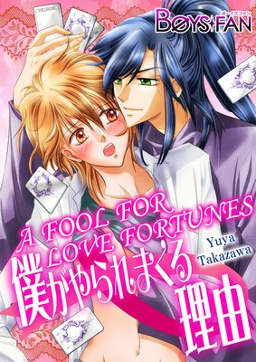 A Fool for Love Fortunes