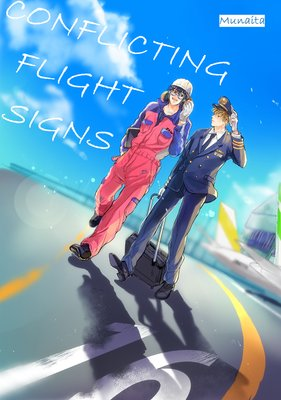 Conflicting Flight Signs [Plus Bonus Page and Renta!-Only Bonus]