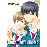 Tokyo Boys Cinema
