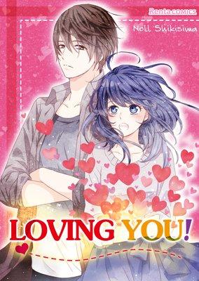 Loving You! (2)