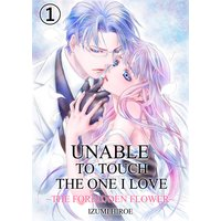Unable to Touch the One I Love -The Forbidden Flower-