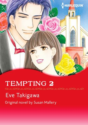 Tempting 2