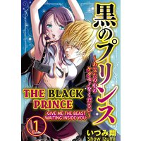The Black Prince -Give Me the Beast Waiting inside You-